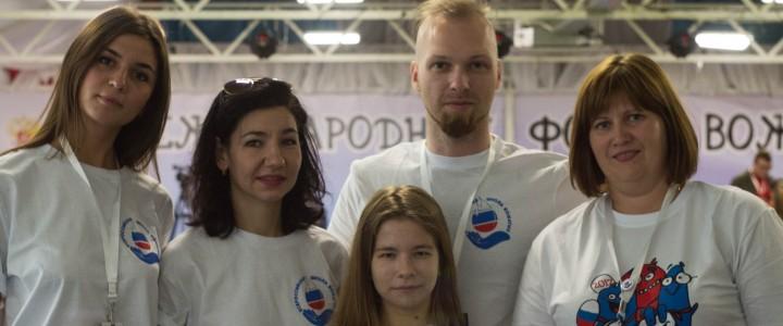 Всероссийская школа вожатых: площадка проекта на Международном форуме вожатых