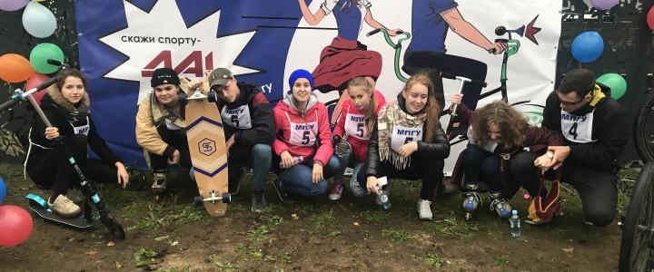 Студенты факультета педагогики и психологии приняли участие в велоквесте 145-лет МПГУ
