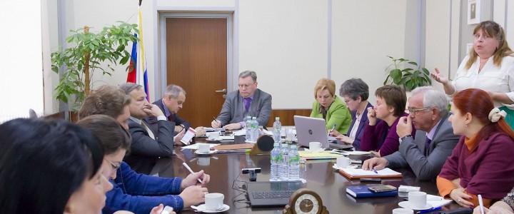 В МПГУ состоялось очередное заседание ректората