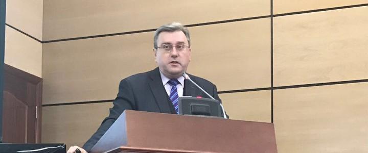 А.В. Лубков выступил на форуме InterSecurityForum-2017