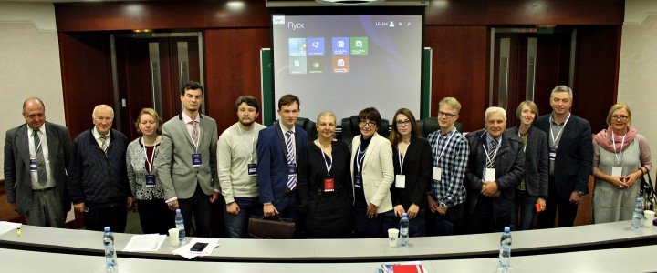 Преподаватели кафедры политологии МПГУ приняли участие в работе XI Конвента РАМИ