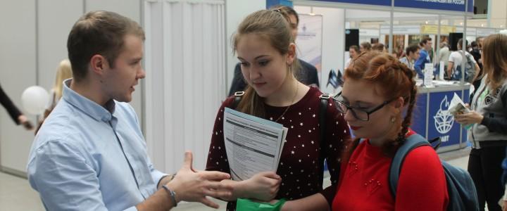 ИИиП МПГУ встретил будущих абитуриентов на выставке «Образование и карьера»