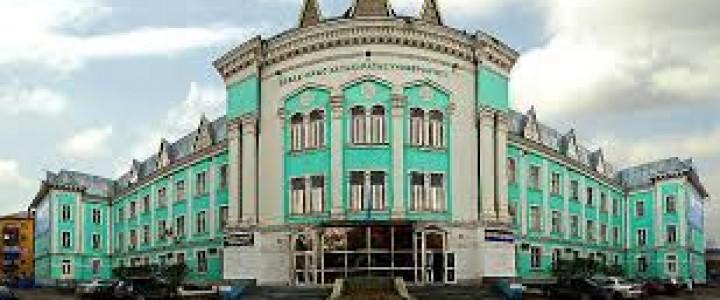 Студенты Казахско-Русского международного университета начали учиться по программам МПГУ