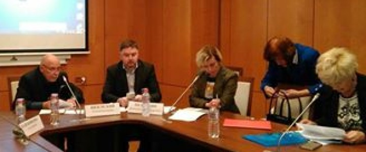 Преподаватели Института истории и политики МПГУ на конференции в РАО