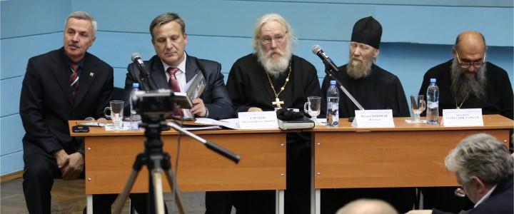 Вопросы духовно-нравственного образования обсудили в Главном здании МПГУ
