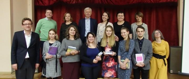 Конкурс «Педагогический дебют» на математическом факультете