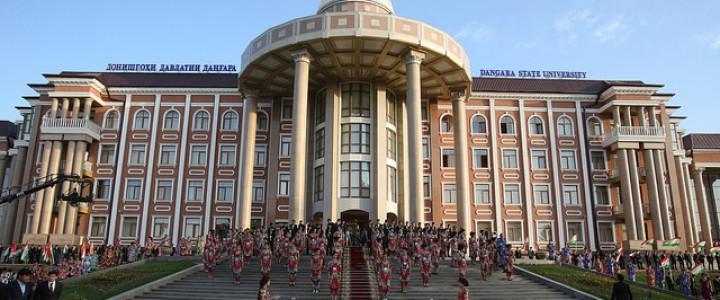 Дангаринский государственный университет стал восьмым таджикским вузом, с которым МПГУ заключил соглашение о сотрудничестве