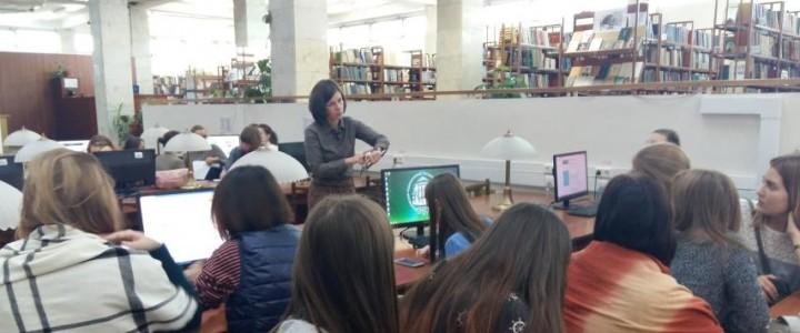 Освоение дисциплины «Нарушения плавности речи»: мастер-класс с библиографами