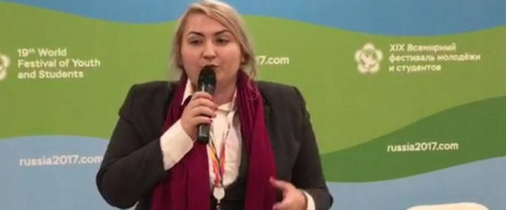 Студентка ИИиП МПГУ приняла участие во Всемирном фестивале молодежи и студентов
