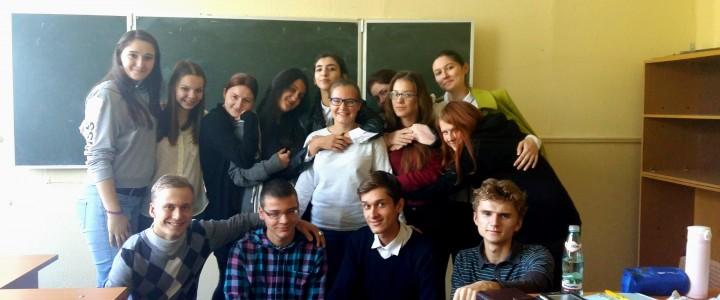 Социально-психологический тренинг для студентов 2 курса Института биологии и химии