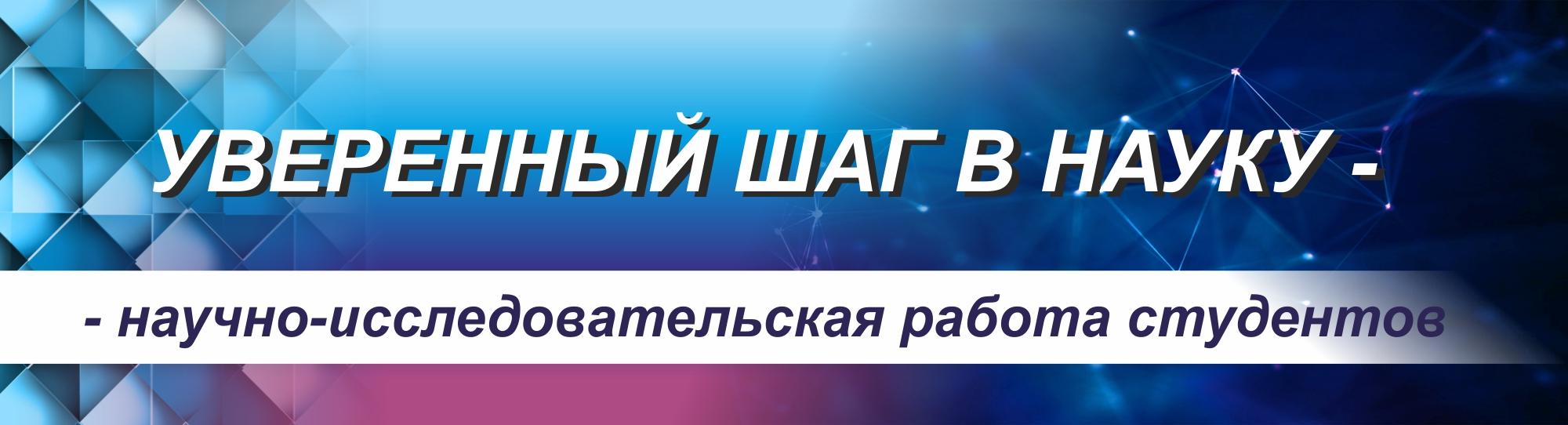 banner-anapa-1