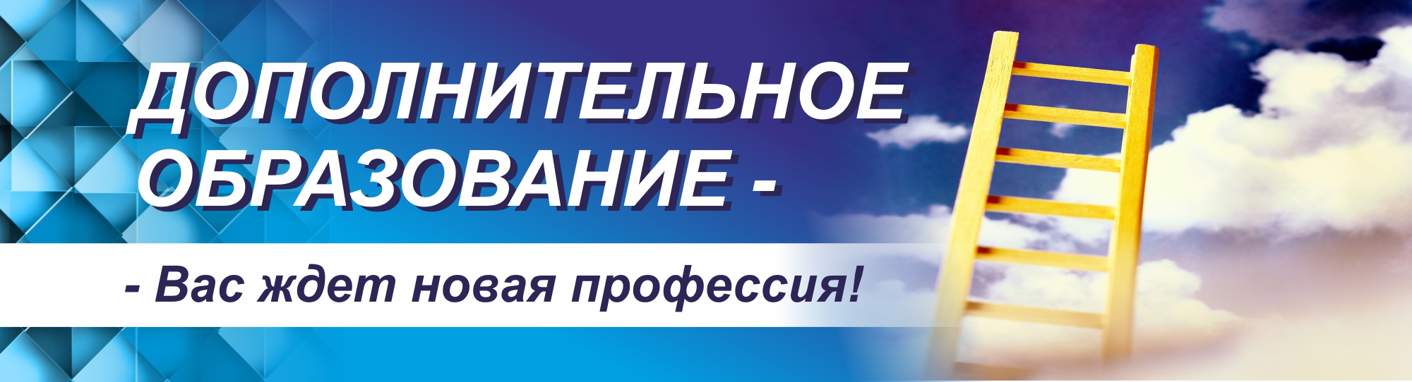 banner-anapa-3
