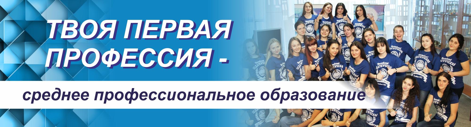banner-anapa-8