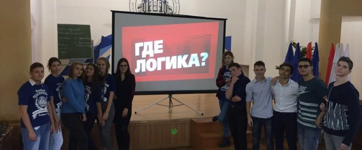 В Анапском филиале МПГУ состоялся турнир интеллектуальной викторины «Где логика?»