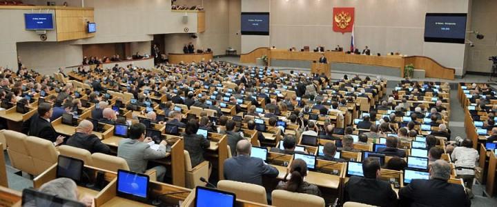 СМИ: в Госдуме рассмотрят максимальное наказание за пропаганду терроризма