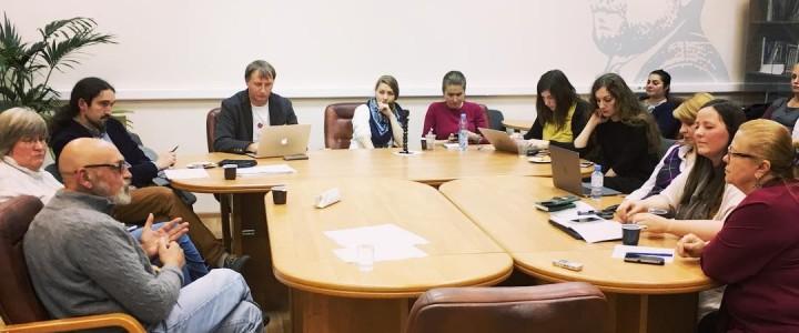 Сотрудники и магистранты МПГУ приняли участие в сетевом этносеминаре