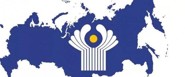Страны СНГ намерены наращивать обмен информацией в рамках борьбы с терроризмом