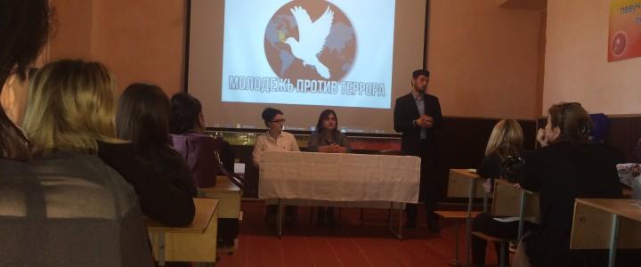 Встреча студентов Дербентского филиала с представителями Муфтията Дагестана по ЮТО