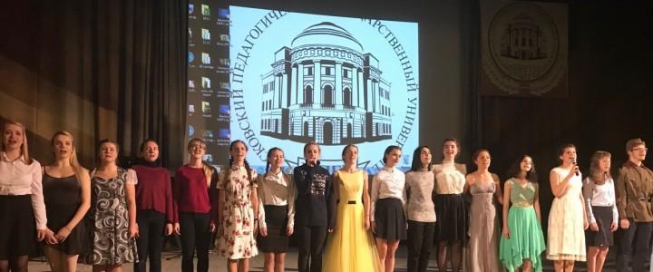 Концерт к 145-летию МПГУ в Институте детства