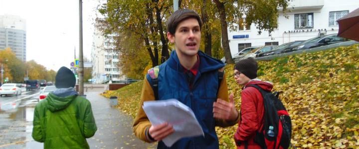 Студенты-историки провели экскурсию по Красной Пресне