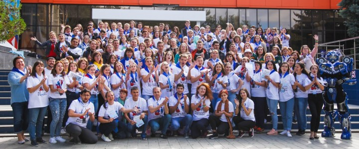 Международный форум вожатых в ВДЦ «Смена» и участие вожатых МПГУ