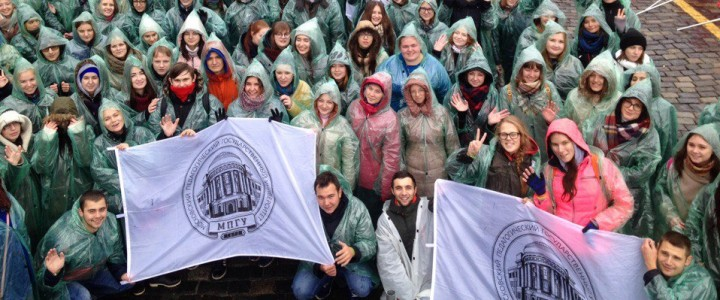 Студенты МПГУ приняли участие в параде-карнавале в честь открытия Всемирного фестиваля молодежи и студентов