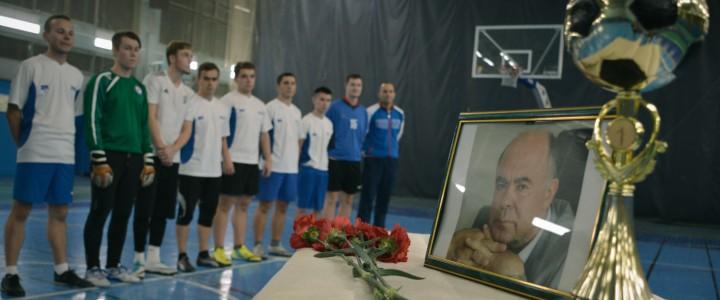 В Институте физической культуры, спорта и здоровья прошел III Кубок по мини-футболу памяти ректора В. Л. Матросова