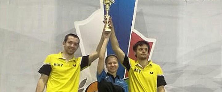 Студенты МПГУ – победители Открытого Кубка Государственной Думы