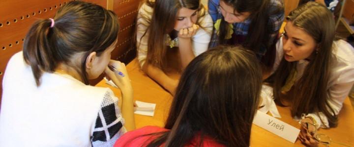 """В Анапском филиале МПГУ состоялся осенний турнир интеллектуальной игры """"Что?Где?Когда?"""""""