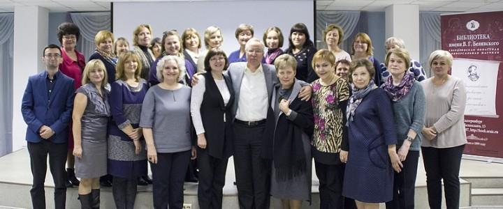 В Екатеринбурге делились опытом продвижения чтения в молодежной среде с помощью медиатехнологий