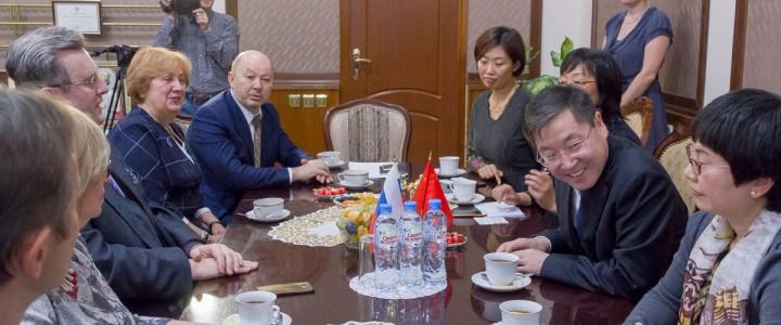 Встреча с делегацией Пекинского педагогического университета