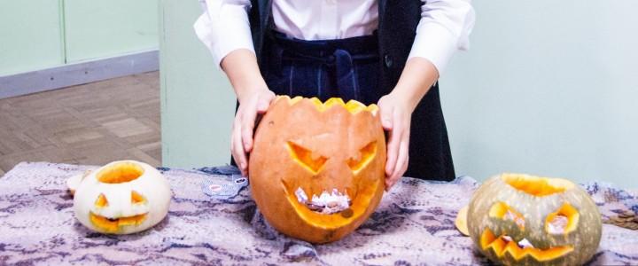Halloween в Институте иностранных языков