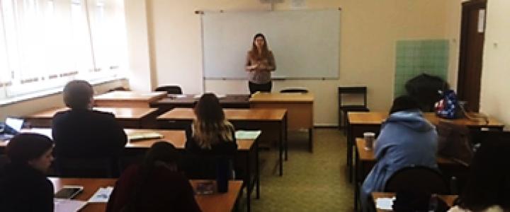 Кафедрой теоретической и специальной социологии организована встреча с представителем работодателей