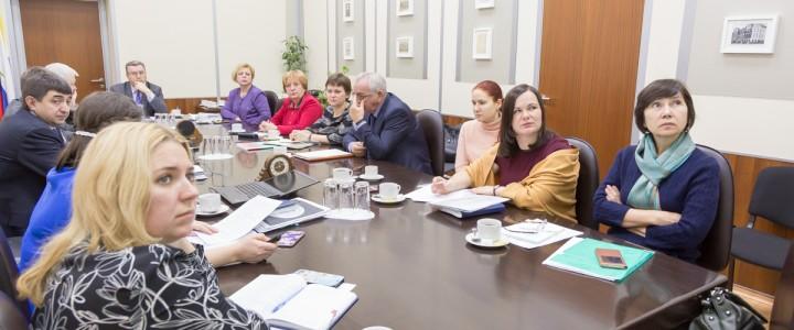 В МПГУ прошло очередное заседание ректората