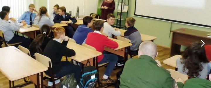 Студенты-историки рассказали школьникам о Смутном времени