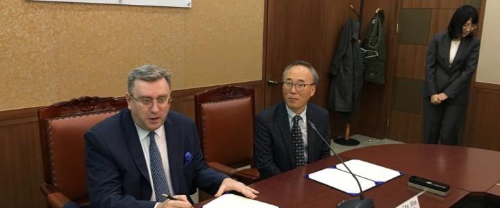 Руководители МПГУ выступили на научном семинаре в Корее