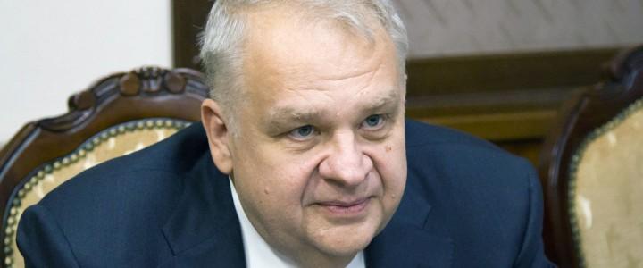 Россия и Армения: сотрудничество продолжается