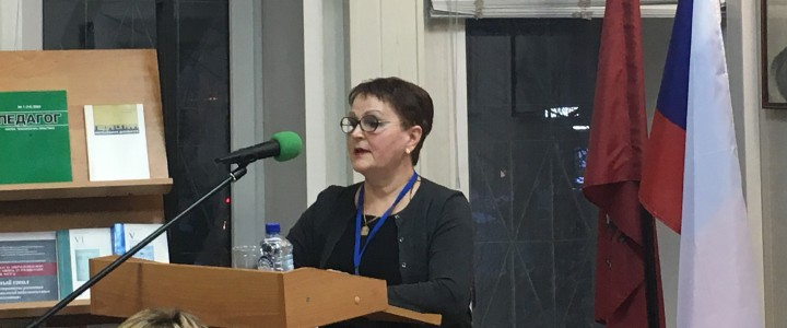 «Современные стратегии развития содержания и технологий педагогического образования»