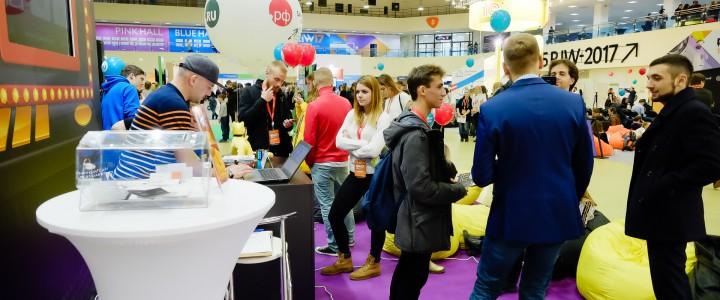 Наши студенты посетили выставку и конференцию Russian internet week