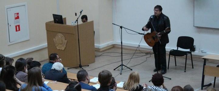 Университетские субботы. Поэзия, музыка, романсы Серебряного века