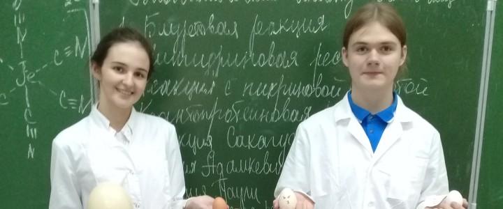 """Учащиеся ГБОУ города Москвы """"Школа № 1310"""" посетили цикл занятий по изучению качественного состава белков"""