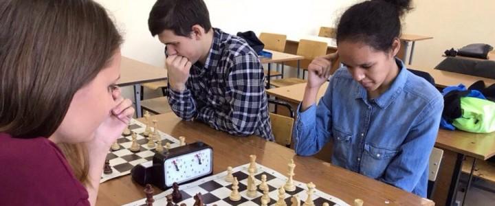 Турнир по шахматам в ИСГО