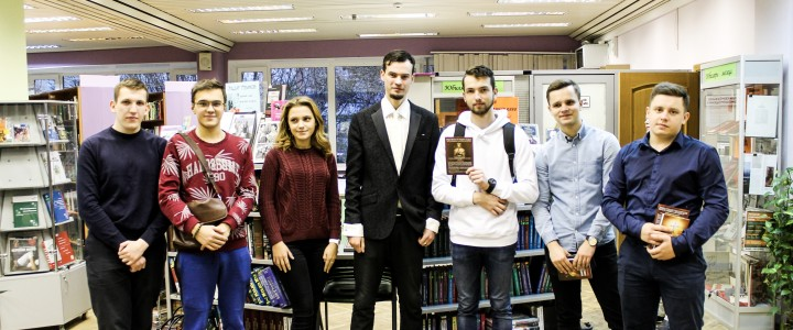 Студенты-политологи МПГУ посетили презентацию книги «Император Николай II. Крестный путь»