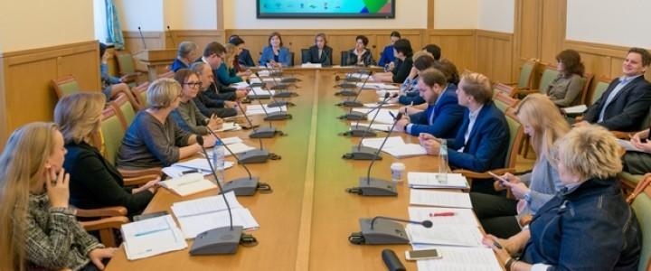 В Минобрнауки России прошло заседание координационного совета работодателей Национального чемпионата «Абилимпикс»