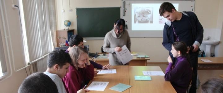 Минобрнауки России реализует проект по внедрению мониторинга здоровья обучающихся с ОВЗ в коррекционных школах