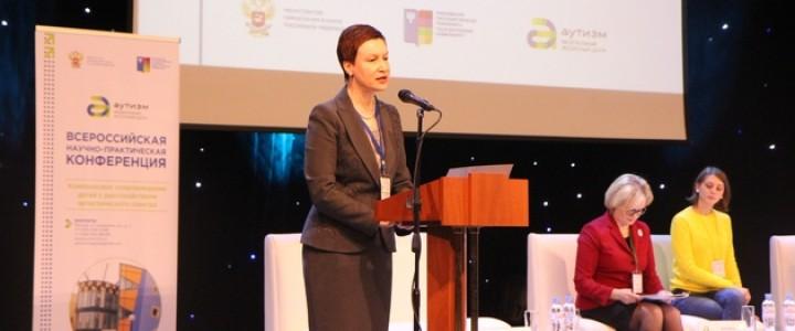 В Москве открылась II Всероссийская конференция «Комплексное сопровождение детей с расстройствами аутистического спектра»