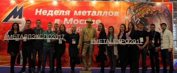 """Студенты ИФТИС на выставке """"Метал-Экспо'2017"""""""