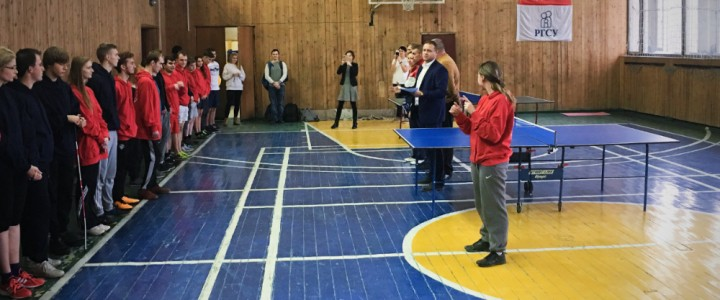 Успешное выступление студентов МПГУ в инклюзивных командных соревнованиях