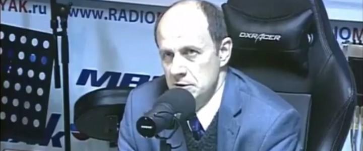 Профессор Василий Цветков продолжает цикл передач на радио «Маяк»