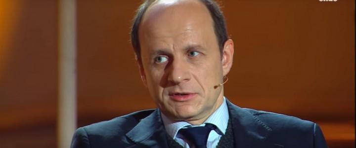 Профессор МПГУ Василий Цветков: «Нужно давать школьникам объективную и полную информацию»